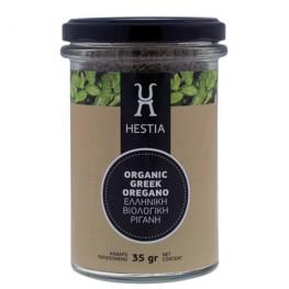 Organic Herbs-Oregano